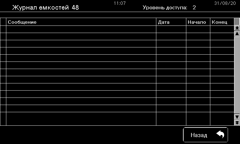 Journal — копия.png